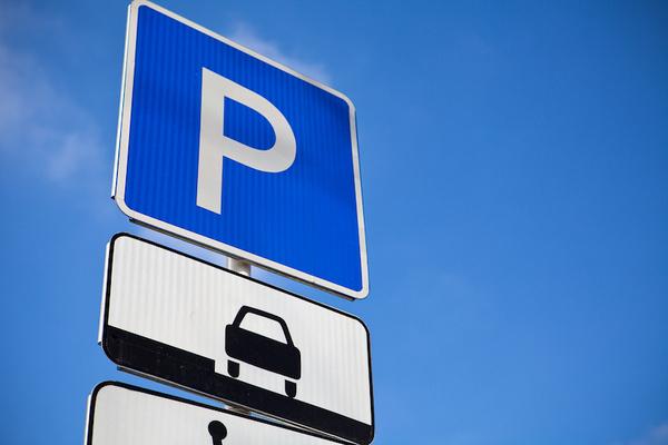 В Украине увеличили в 2 раза штраф за неправильную парковку 1