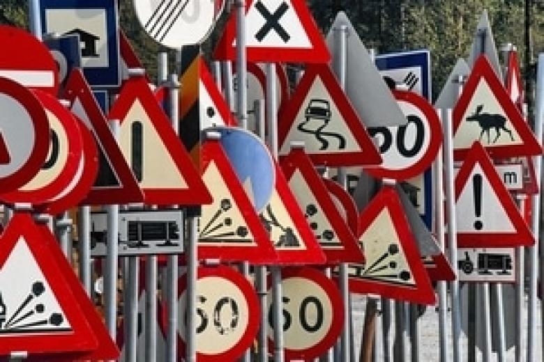 Водительских «прав» отныне можно лишиться и не нарушая ПДД 1