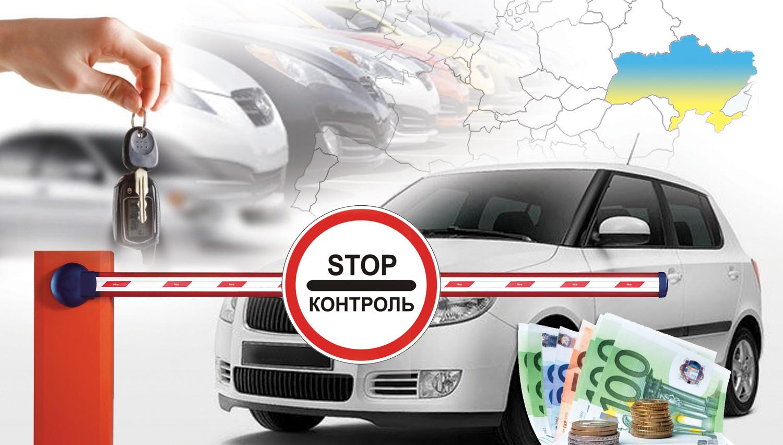 Мнение эксперта: «наплыв авто на еврономерах в Украину не только из-за их дешевизны» 2