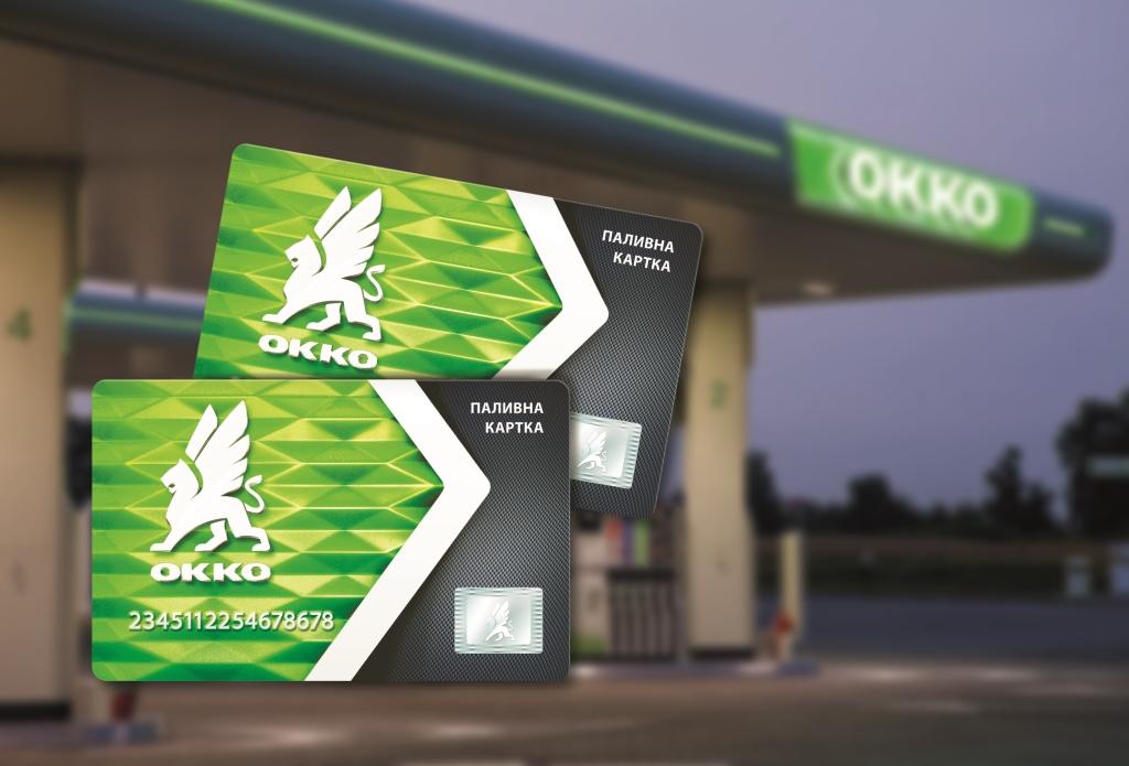 Топливные карточки «ОККО» стали мультивалютными 1