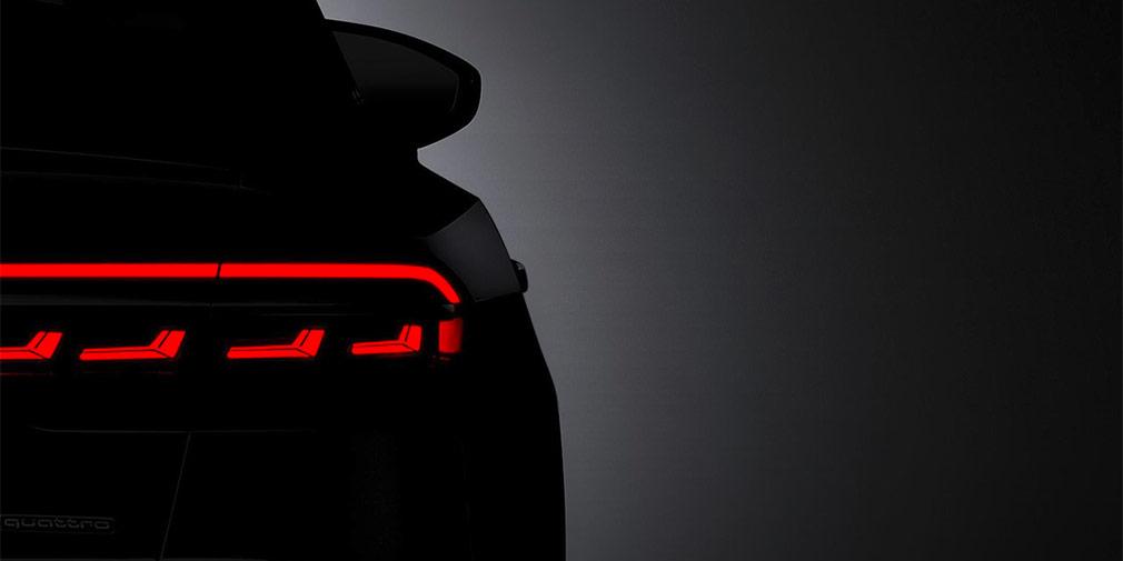 Наглядная работа беспилотной системы Audi A8 1