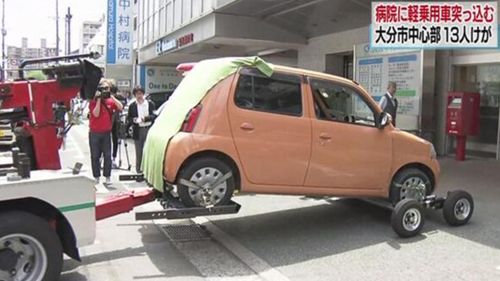 Автоледи въехала на автомобиле в больницу, перепутав педали 1