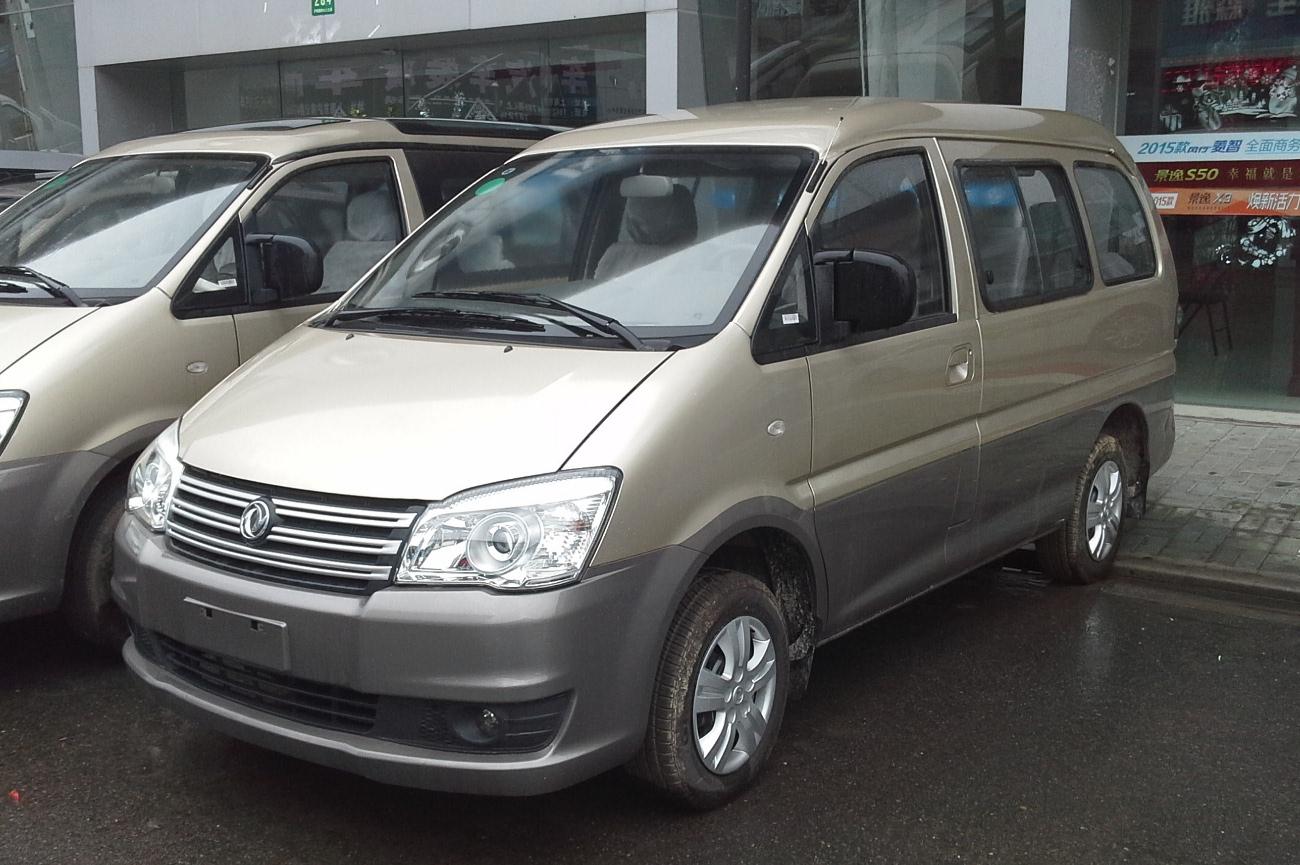 Китайский клон Mitsubishi Delica получил новую версию 1