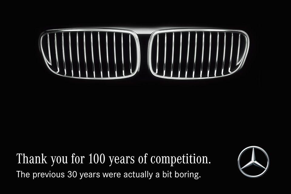 «Самые смешные подколки в автомобильной рекламе» 4