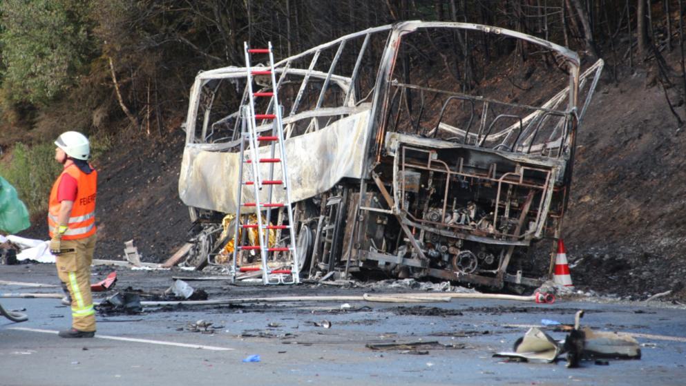 В результате ДТП из автобуса пропали без вести 17 человек 2