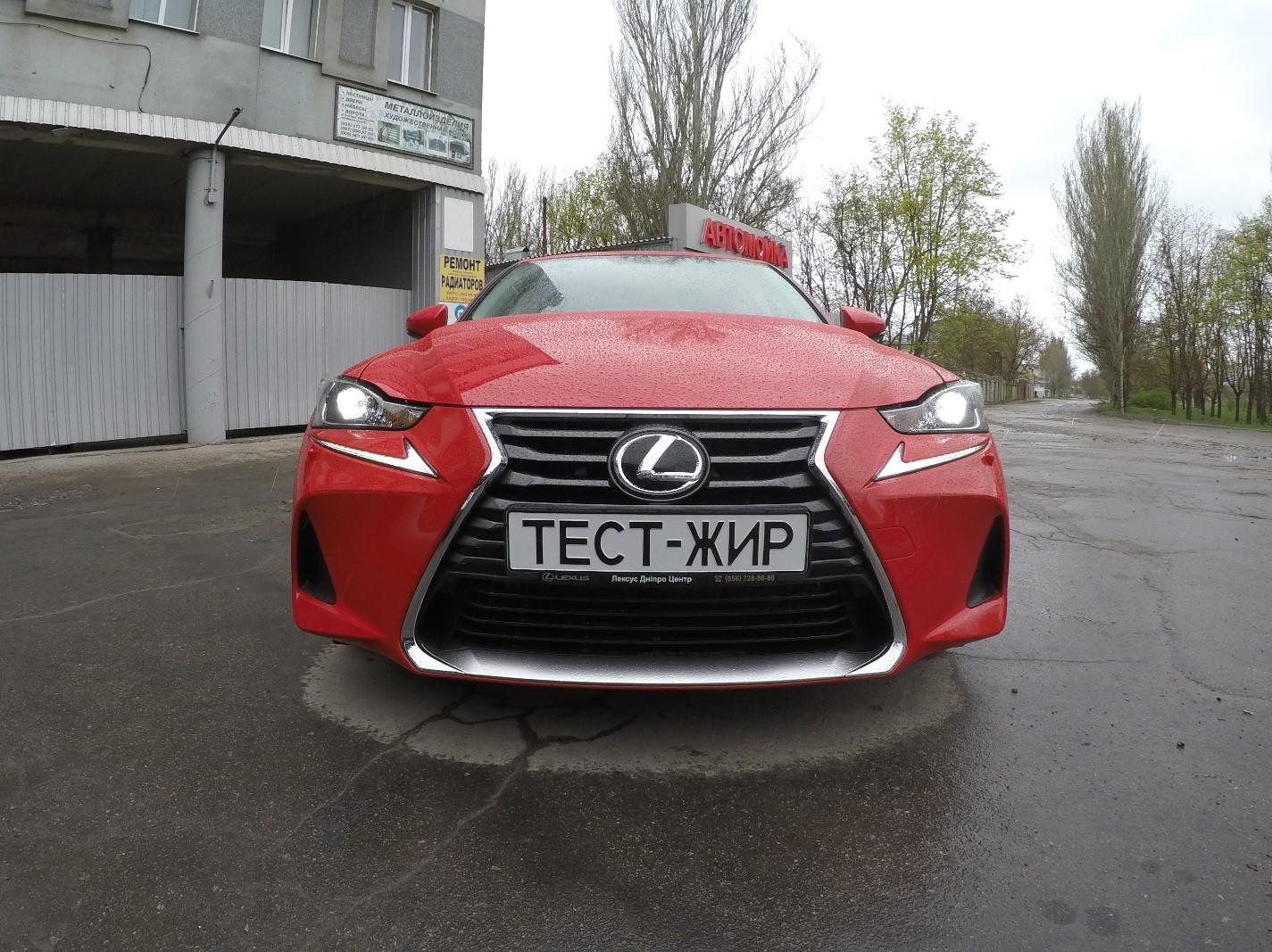 «Сложно найти к чему придраться»: тест-драйв Lexus IS200t turbo 1