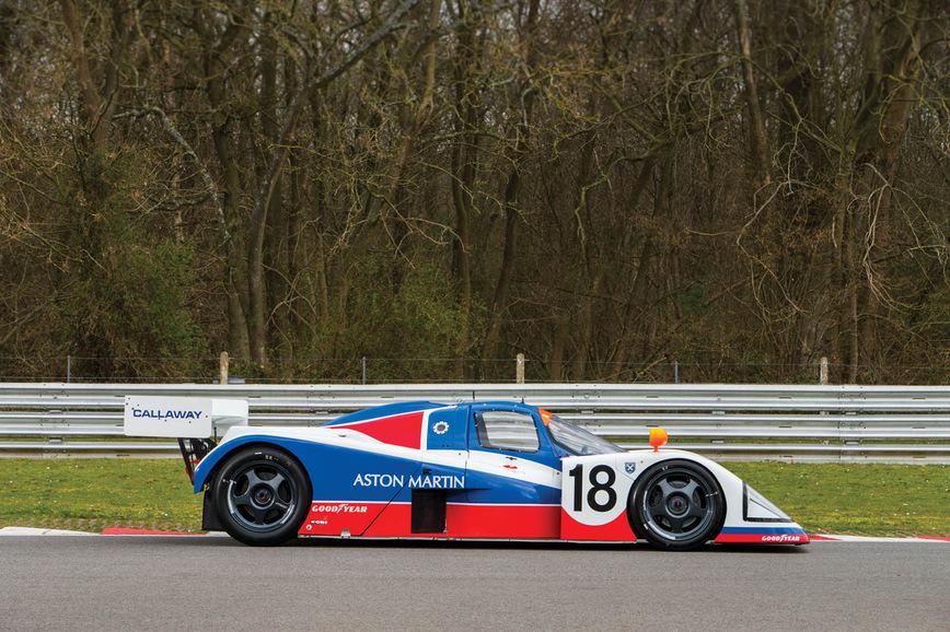 На аукцион выставили «самый необычный» Aston Martin 1