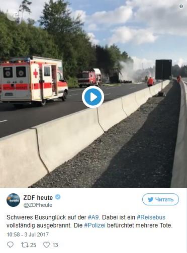В результате ДТП из автобуса пропали без вести 17 человек 3