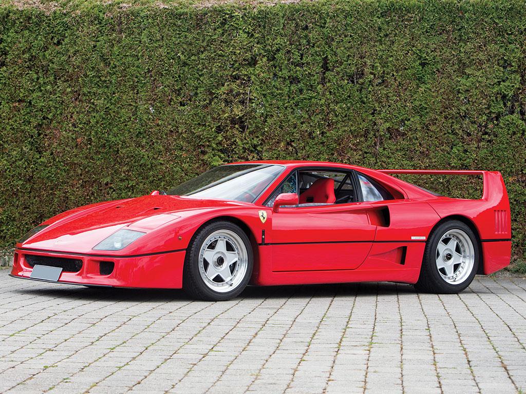 10 самых роскошных автомобилей с аукциона Villa Erba 3