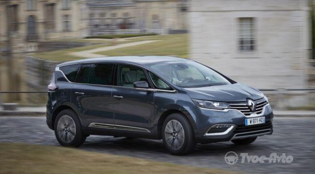 Марка Renault рассекретила обновлённый Espace 1