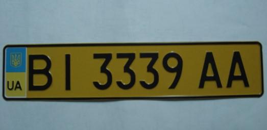 Украинские таксисты получат особые номерные знаки 1