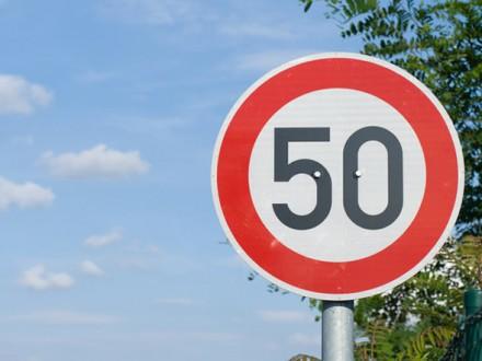 «Укравтодор» требует снизить скоростной лимит в городах 1