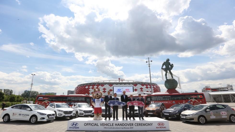 Организаторы Кубка Конфедераций FIFA получили в подарок 88 автомобилей Hyundai 1