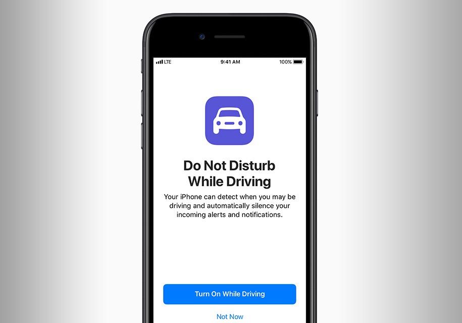 «Не отвлекай меня, я за рулем» - новая «фишка» от Iphone 2