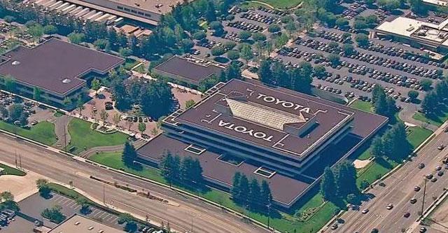 Toyota выставила на продажу штаб-квартиру в США 2