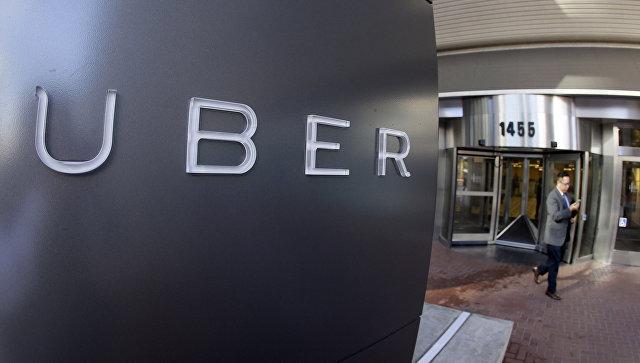 Сервис Uber обвиняют в многолетней слежке за чиновниками 1