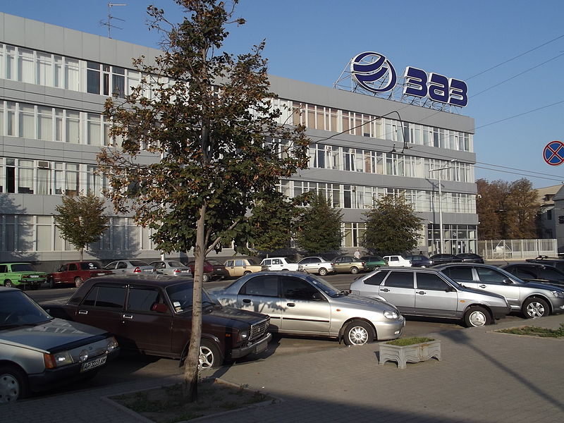 Украинский ЗАЗ «шокировал» количеством выпущенных машин 1