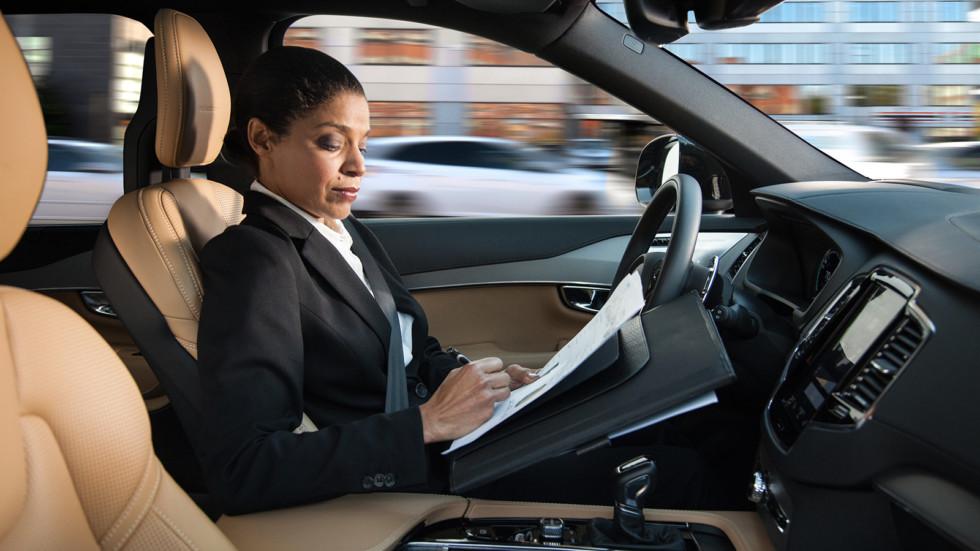 Компания Intel займется разработкой беспилотных автомобилей 2