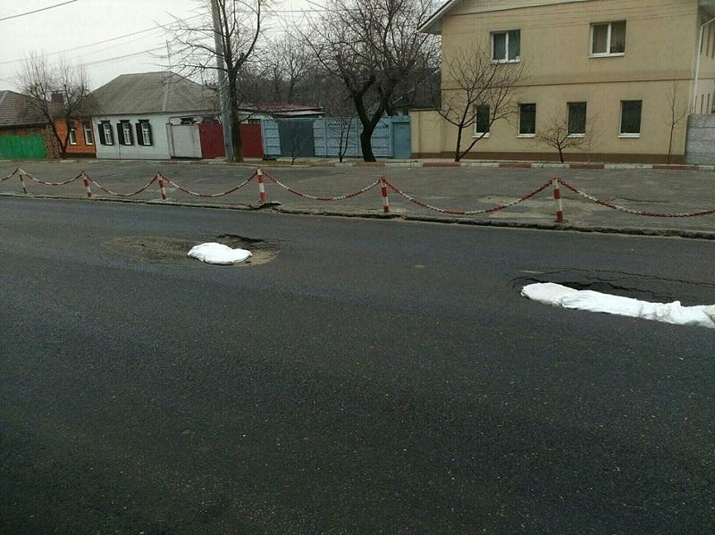 В Днепре осваивают «новейшую» технологию ремонта дорог 1