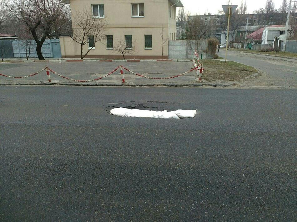 В Днепре осваивают «новейшую» технологию ремонта дорог 2
