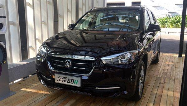 Китайский «клон» BMW стоит дороже «оригинала» 2