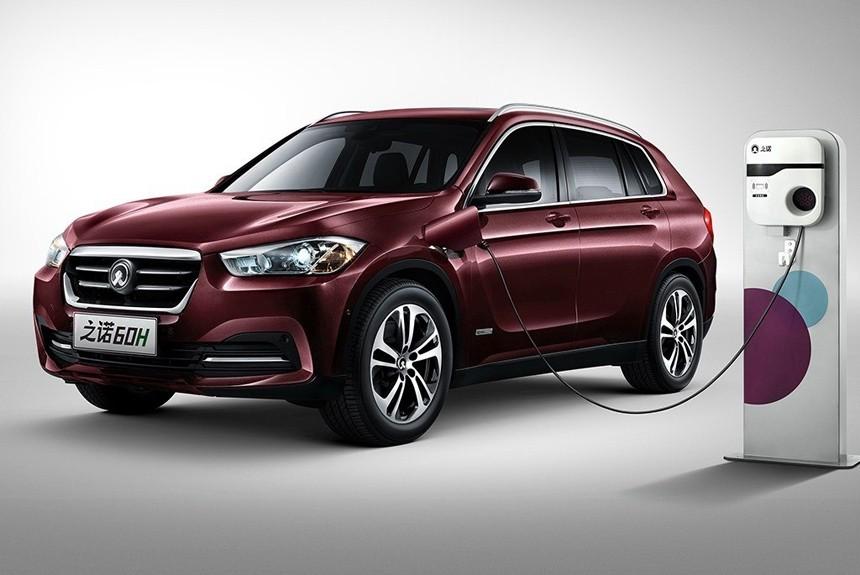 Китайский «клон» BMW стоит дороже «оригинала» 1
