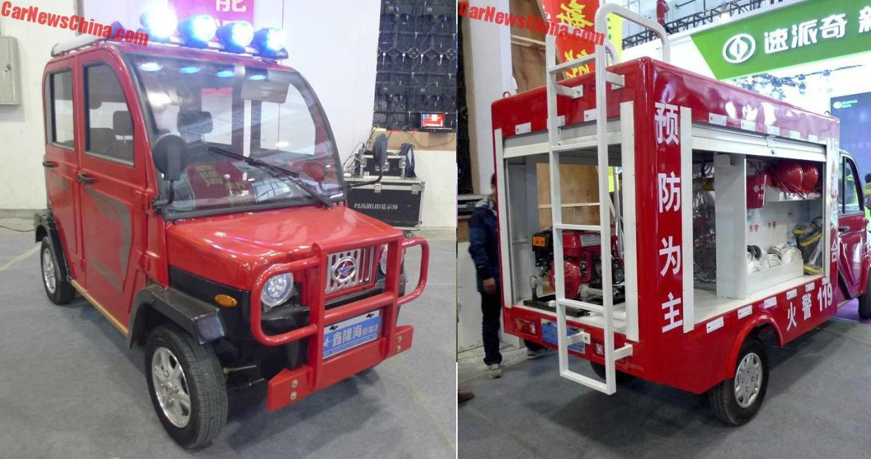 Как выглядит самая смешная пожарная машина 1