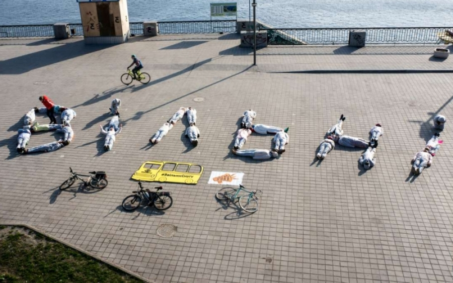 Жители Киева требуют «освободить» город от автомобилей 1
