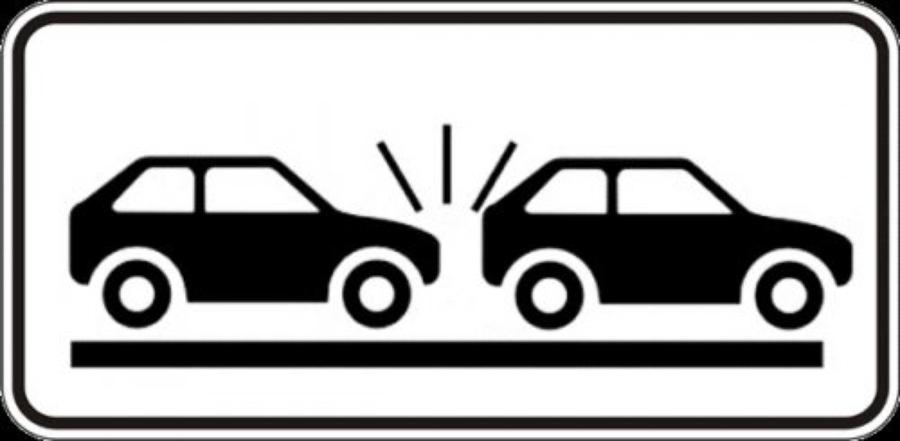 В Украине в качестве эксперимента появятся новые дорожные знаки 4