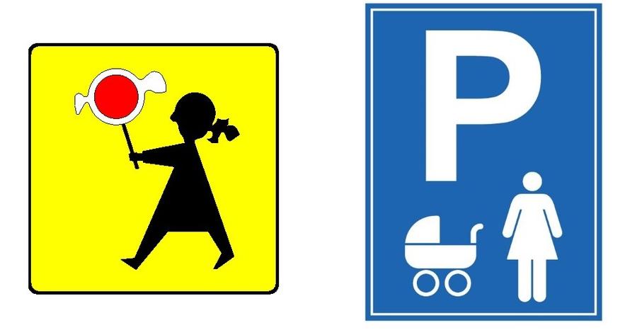 В Украине в качестве эксперимента появятся новые дорожные знаки 1