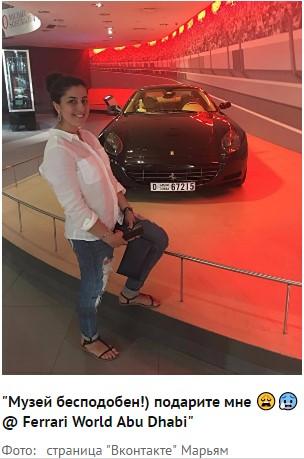 Аферистки хотели купить Ferrari на украденные деньги 2