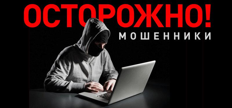 В Украине «работает» новая схема автомобильной аферы 1