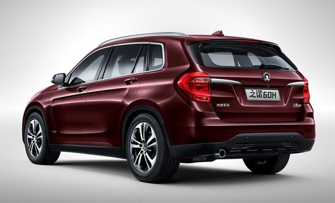 Китайский «клон» BMW стоит дороже «оригинала» 3