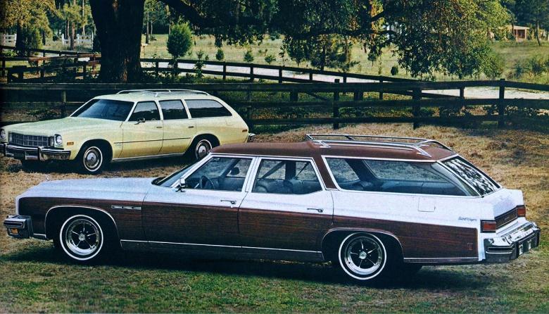 Buick вернется к выпуску универсалов 1