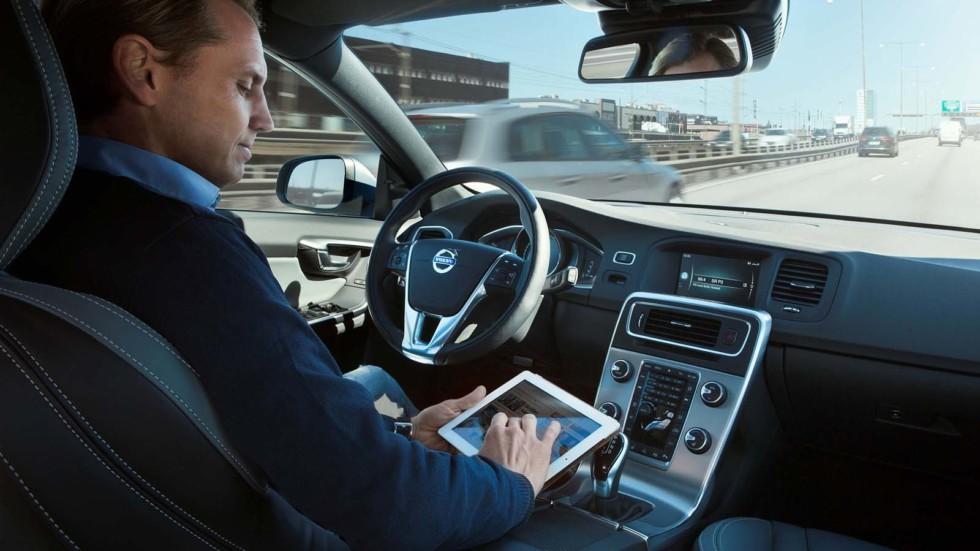Эксперты выяснили, как беспилотные автомобили повлияют на разные сферы бизнеса 2