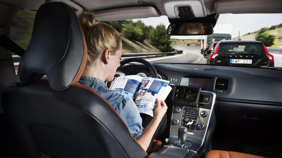 Компания Intel займется разработкой беспилотных автомобилей 1