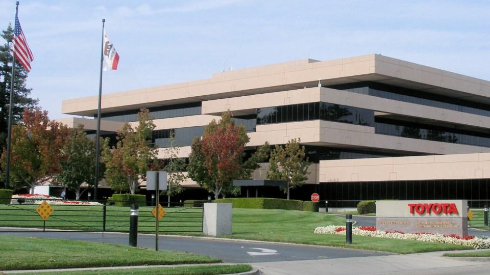 Toyota выставила на продажу штаб-квартиру в США 1
