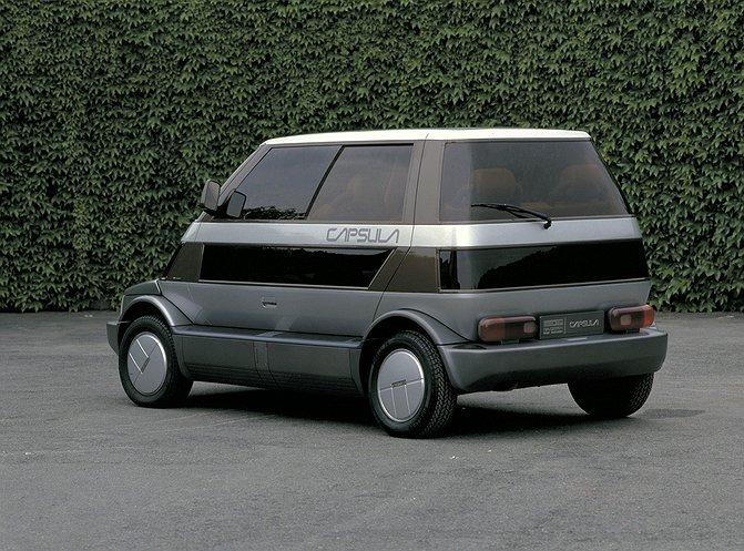 В Женеве могут показать концепцию автомобиля с летающей капсулой 2