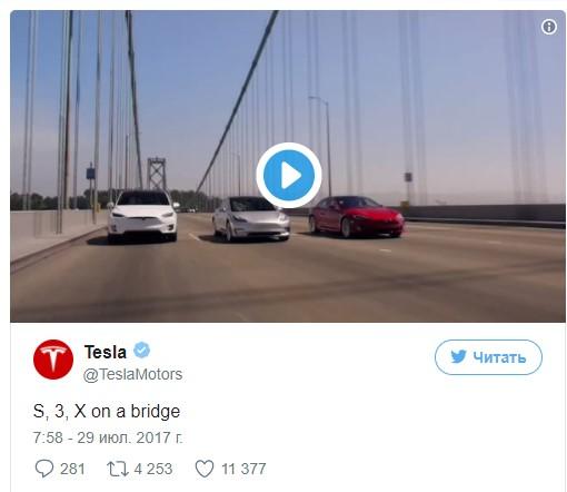 Компания Tesla раскрыла характеристики Model 3 и отдала первые 30 машин клиентам 1