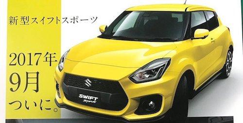 В «сеть просочились» снимки обновленной модели Suzuki Swift Sport 1