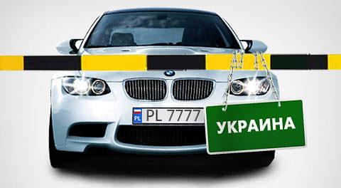 В Украине массово штрафуют владельцев «авто на бляхах» 1