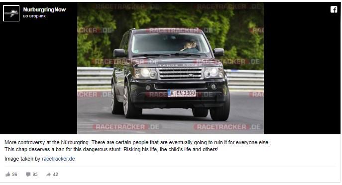 За рулем несущегося по «Северной петле» Range Rover, оказался ребенок 2
