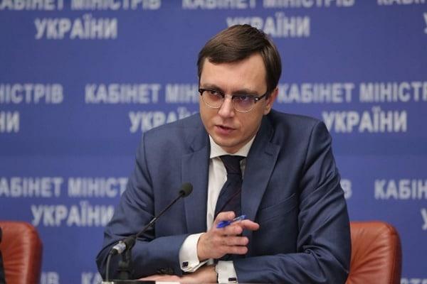 Омелян «пообещал наладить выпуск электромобилей в Украине» 1