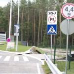 В Украине придумали «дорожные знаки для авто на бляхах» 2