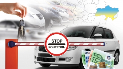 Кто «тормозит» принятие долгожданных «автомобильных законов» 1