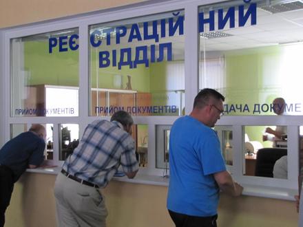 Регистрировать авто в Украине будут по-новому 1