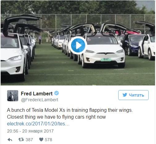 Владельцы Tesla хотят попасть в Книгу Гиннесса 1