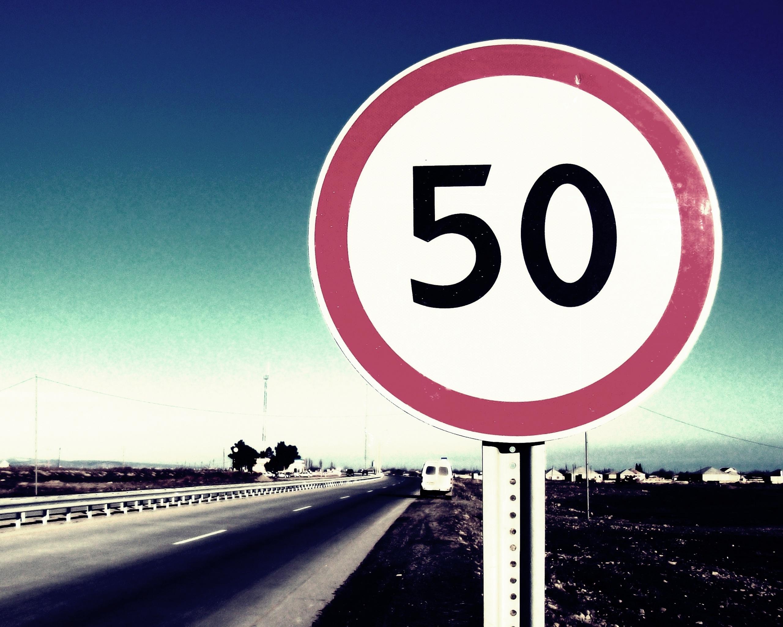 Депутаты хотят снизить лимит скорости в городах до 50 километров в час 1