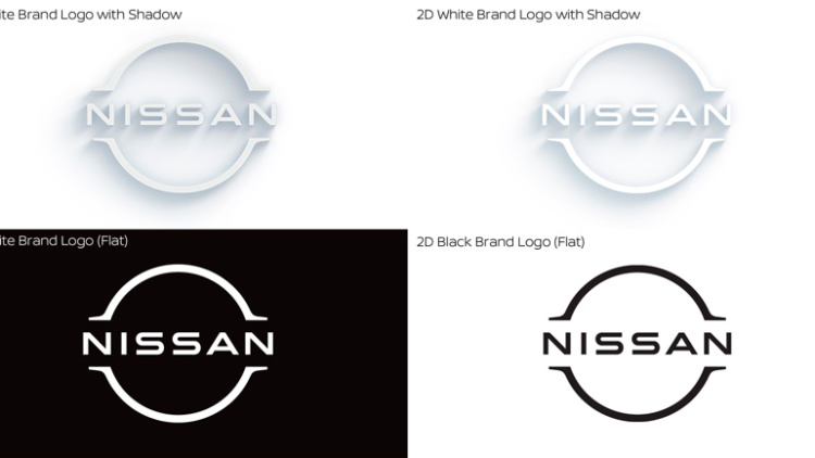 У компании Nissan новый логотип 1