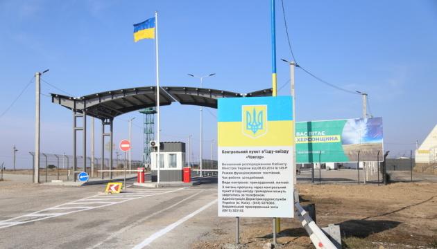 Украина прекратила работу на границе с Крымом 1